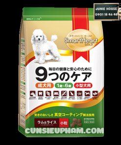 Junie House chuyên cung cấp quần áo cho chó, quần áo chó mèo, đồ chơi cho chó mèo, phụ kiện cho chó mèo, thức ăn cho chó nhỏ smartheart gold... Hotline 0901 18 46 48