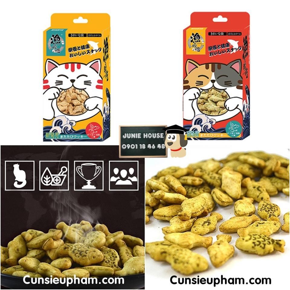 Junie House chuyên cung cấp quần áo cho chó, quần áo chó mèo, đồ chơi cho chó mèo, bánh quy cá dành cho mèo... Hotline 0901 18 46 48