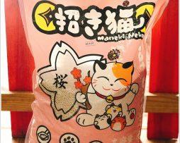 Junie House chuyên cung cấp quần áo cho chó, quần áo chó mèo, đồ chơi cho chó mèo, cát vệ sinh genki dành cho mèo.. Hotline 0901 18 46 48