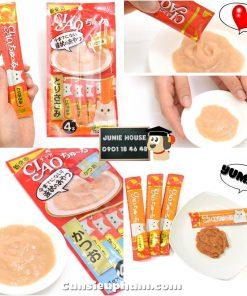 Soup Ciao Churu | Junie House chuyên cung cấp quần áo cho chó, quần áo chó mèo, đồ chơi cho chó mèo, đồ chơi cá chép cho chó mèo... Hotline 0901 18 46 48